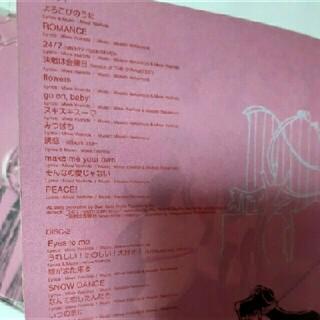 ドリカム CD(ポップス/ロック(邦楽))