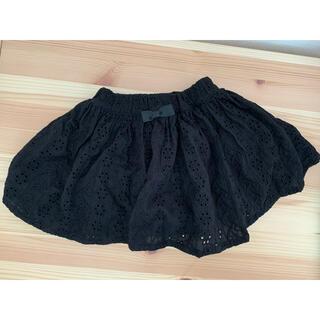 ディーフェセンス(D.fesense)のディーフェセンス スカート 黒(スカート)