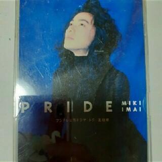 今井美樹 CD(ポップス/ロック(邦楽))