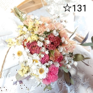 ドライフラワースワッグ☆131(ドライフラワー)