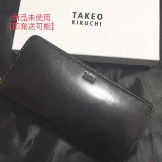 タケオキクチ(TAKEO KIKUCHI)の■TAKEO KIKUCHI タケオキクチ 財布 定価¥16,000■(長財布)