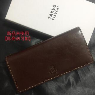 タケオキクチ(TAKEO KIKUCHI)の■TAKEO KIKUCHI タケオキクチ 財布 定価¥15,000■(長財布)