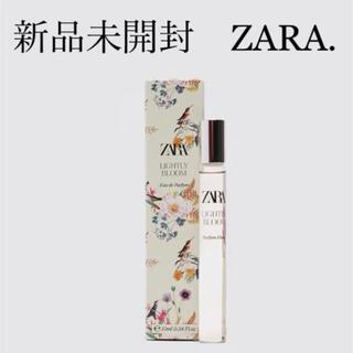 ZARA - 【新品未開封】ZARA 香水 ライトリー ブルーム オードパルファム