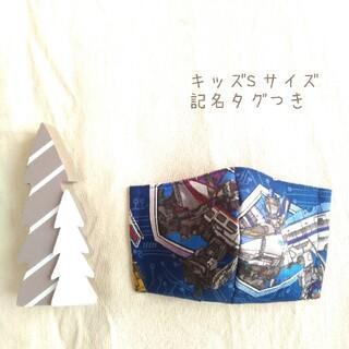 マスク(THE MASK)の男の子 インナーマスク 子供S(外出用品)