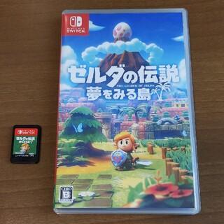 ニンテンドースイッチ(Nintendo Switch)のアヴリルさん専用。ゼルダの伝説 夢をみる島 Switch(家庭用ゲームソフト)