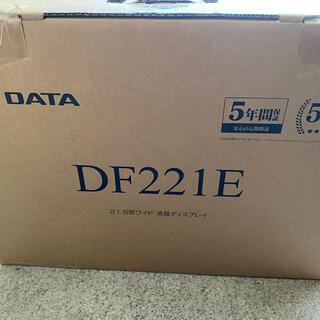 IODATA - DF221E 21.5 液晶ディスプレイ