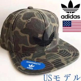 アディダス(adidas)の極レア【新品】adidas  USA デニムキャップ 迷彩 ニューエラ(キャップ)
