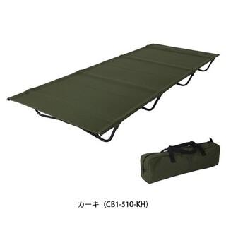 ドッペルギャンガー(DOPPELGANGER)のDOD バックインベッド(寝袋/寝具)