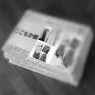サンバレー(SUNVALLEY)の🐶ここもか様♪新品SUNVALLEY&美品Particulur&n'or 3点(セット/コーデ)