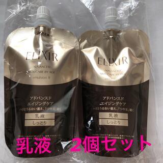 エリクシール(ELIXIR)の資生堂 エリクシール アドバンスド エマルジョン T II (つめかえ用) 乳液(乳液/ミルク)