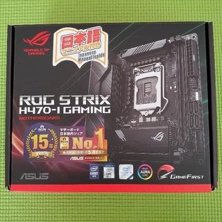 エイスース(ASUS)のASUS ROG STRIX H470-I GAMING(PCパーツ)
