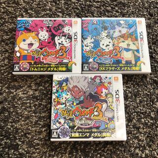 ニンテンドー3DS(ニンテンドー3DS)の妖怪ウォッチ3 スシ テンプラ スキヤキ 3DS 3枚セット(携帯用ゲームソフト)