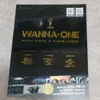 WannaOne ワナワン ピアノ 楽譜 KPOP 韓国(ポピュラー)