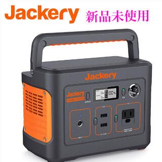 Jackery ポータブル電源 240Wh(防災関連グッズ)