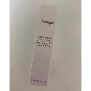 Jurlique - ジュリーク ハンドクリーム (ラベンダー)