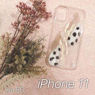"""ザラ(ZARA)の【""""O""""case.】ニュアンスデザイン iPhoneケース m-50【11】(iPhoneケース)"""