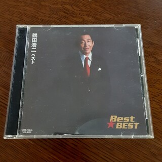 鶴田浩二CD(演歌)