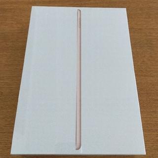 アイパッド(iPad)のiPad 128GB 第8世代  ゴールド MYLF2J/A 2020年秋 (タブレット)