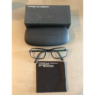ポルシェデザイン(Porsche Design)のポルシェデザイン 伊達メガネ 眼鏡 未使用(サングラス/メガネ)