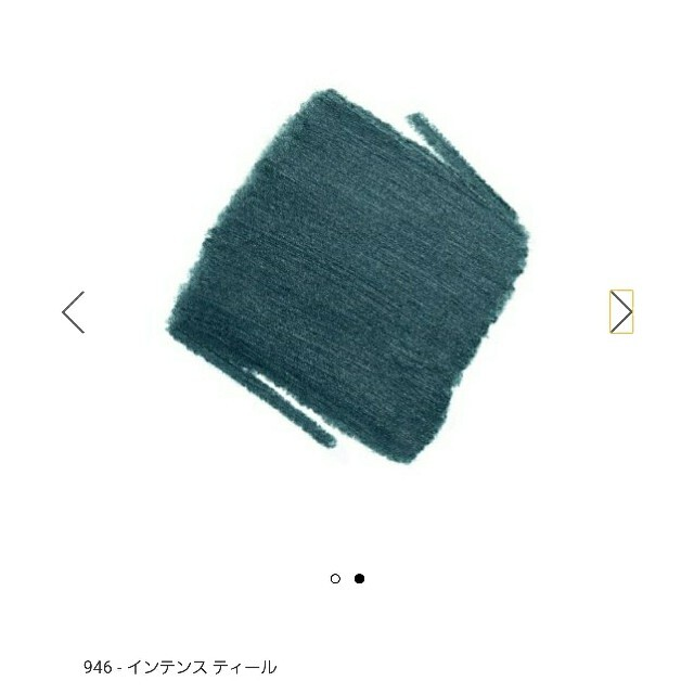 CHANEL(シャネル)のCHANEL シャネル スティロユー 946 コスメ/美容のベースメイク/化粧品(アイライナー)の商品写真