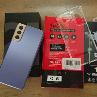 ギャラクシー(Galaxy)のGalaxy S21 SM-G9910 256GB 超美品 SAMSUNG(スマートフォン本体)