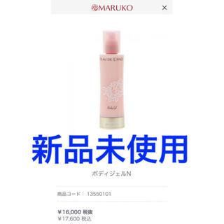 マルコ(MARUKO)のマルコ ボディジェル(ボディローション/ミルク)