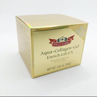 ドクターシーラボ(Dr.Ci Labo)のドクターシーラボ アクアコラーゲンゲル エンリッチリフトEX165g新品未使用(保湿ジェル)
