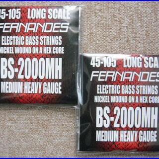 FERNANDES BS-2000 MH ベース弦 ロング 45-105x2(弦)