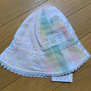 クーラクール(coeur a coeur)のクーラクール 帽子(帽子)
