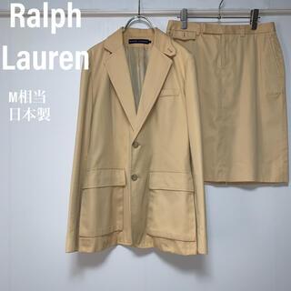 ラルフローレン(Ralph Lauren)の【日本製】ラルフローレン スカートスーツ 膝丈 ジャケット セットアップスーツ(スーツ)