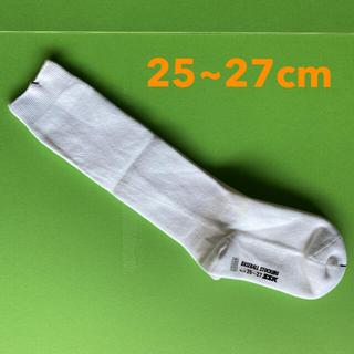 SSK - SSK 野球 ソックス 25〜27cm