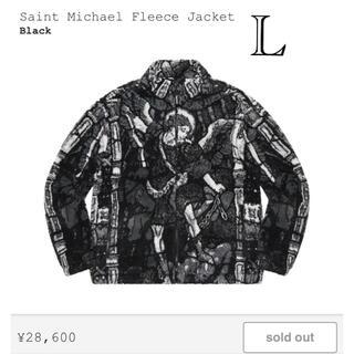 シュプリーム(Supreme)のsupreme Saint Michael Fleece Jacket L(ブルゾン)