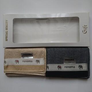 レノマ(RENOMA)の値下げ renoma ハンカチ 2枚セット 新品・未使用(ハンカチ/ポケットチーフ)