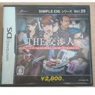 SIMPLE DSシリーズ Vol.25 THE 交渉人 DS(携帯用ゲームソフト)