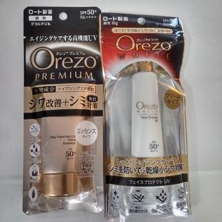 オレゾ(Orezo)のオレゾ、ホワイト、プレミアム 日焼け止め、シワ改善シミ対策、2点セット(日焼け止め/サンオイル)