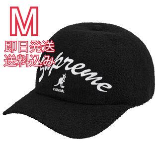 シュプリーム(Supreme)のSupreme Kangol Bermuda Spacecap 黒 M(キャップ)