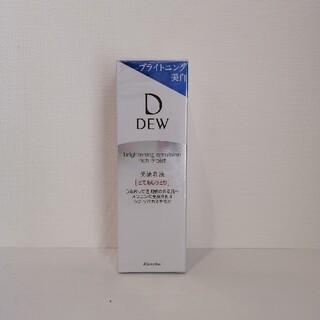 デュウ(DEW)のDEW ブライトニング美白 乳液 とてもしっとり(乳液/ミルク)