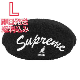 シュプリーム(Supreme)のL Supreme Kangol Bermuda 504 Hat(ハンチング/ベレー帽)