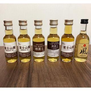 キリン - キリン 宝酒造 ウイスキー 試飲用 ミニチュアボトル セット