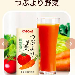 カゴメ(KAGOME)のつぶより野菜 190g×30 2ケース(野菜)