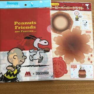 ピーナッツ(PEANUTS)のモスバーガー おもちゃ スヌーピー(キャラクターグッズ)