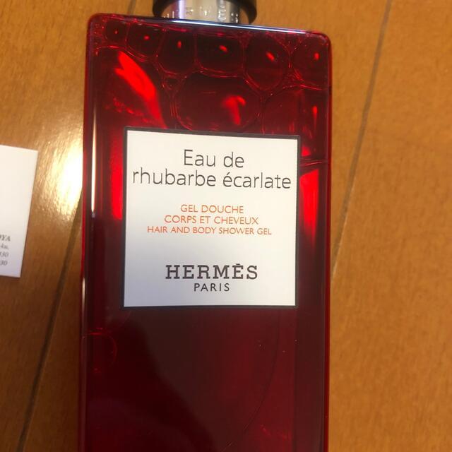 Hermes(エルメス)の専用 エルメス ヘアー&ボディ シャワージェル コスメ/美容のボディケア(ボディソープ/石鹸)の商品写真