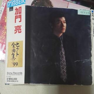 ヒット全曲集'99 レンタル落ちCDアルバム(演歌)