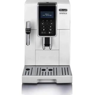 DeLonghi - デロンギ 全自動コーヒーマシン ECAM35035W