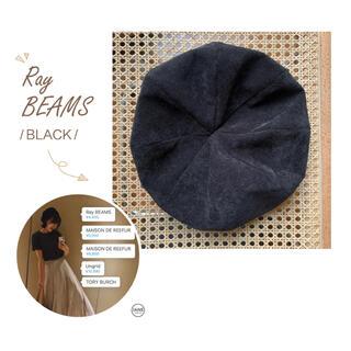 レイビームス(Ray BEAMS)のベレー帽 Ray BEAMS ビームス ブラック(ハンチング/ベレー帽)
