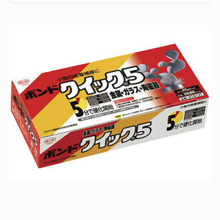 マキタ(Makita)のエポキシ系接着剤2液タイプ(その他)