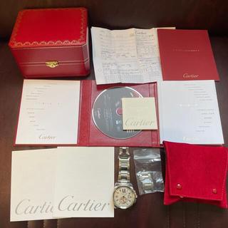 Cartier - カリブル ドゥ カルティエ W7100015