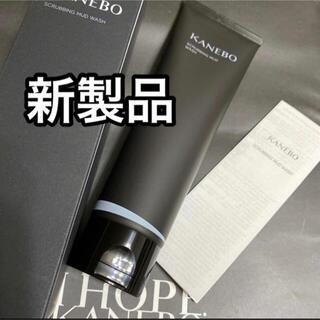 Kanebo - 新品未使用  カネボウ スクラビングマッドウォッシュ 2021年 新製品 洗顔