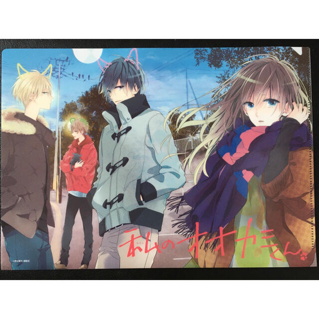 月刊ARIA クリアファイルセット エンタメ/ホビーのアニメグッズ(クリアファイル)の商品写真