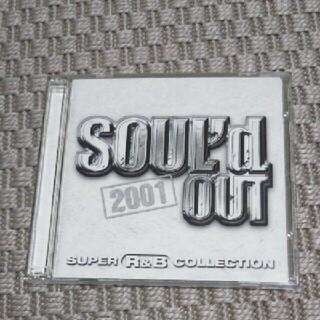 SOUL'D OUT 2001(ヒップホップ/ラップ)